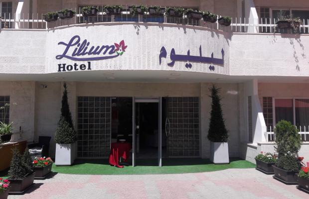 фото отеля Lilium (ex. Ziyara Inn Hotel & Suites) изображение №1