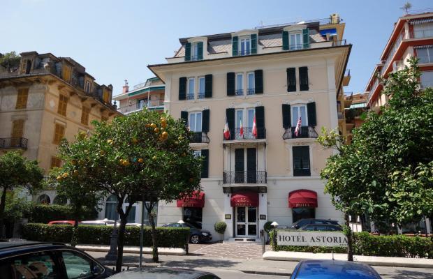 фото отеля Astoria (ex. Domina Inn Astoria) изображение №1
