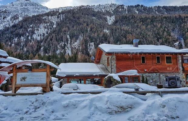 фото отеля  La Tana Dell'Orso Hotel & Spa изображение №1