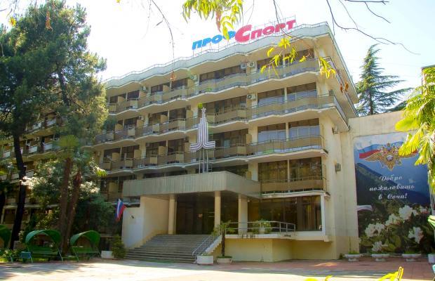 фото отеля Профспорт (Profsport) изображение №33