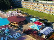 Park Hotel Continental (Парк Отель Континентал), 2*